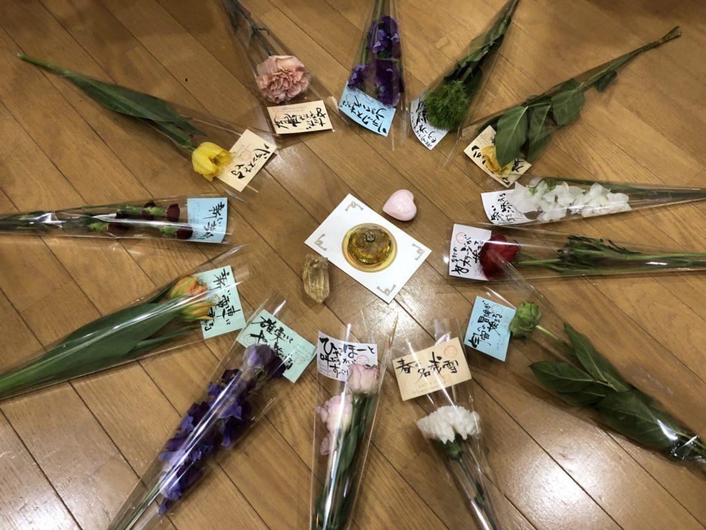 花咲く瞑想会
