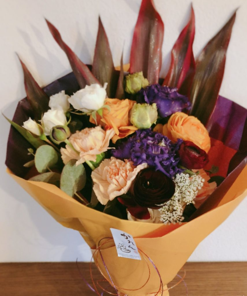 for me flowers