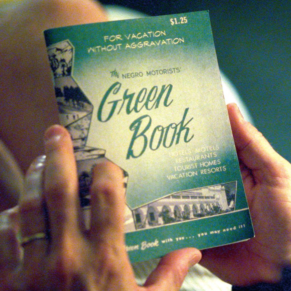 グリーンブック