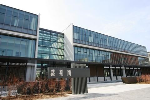 金沢地方裁判所