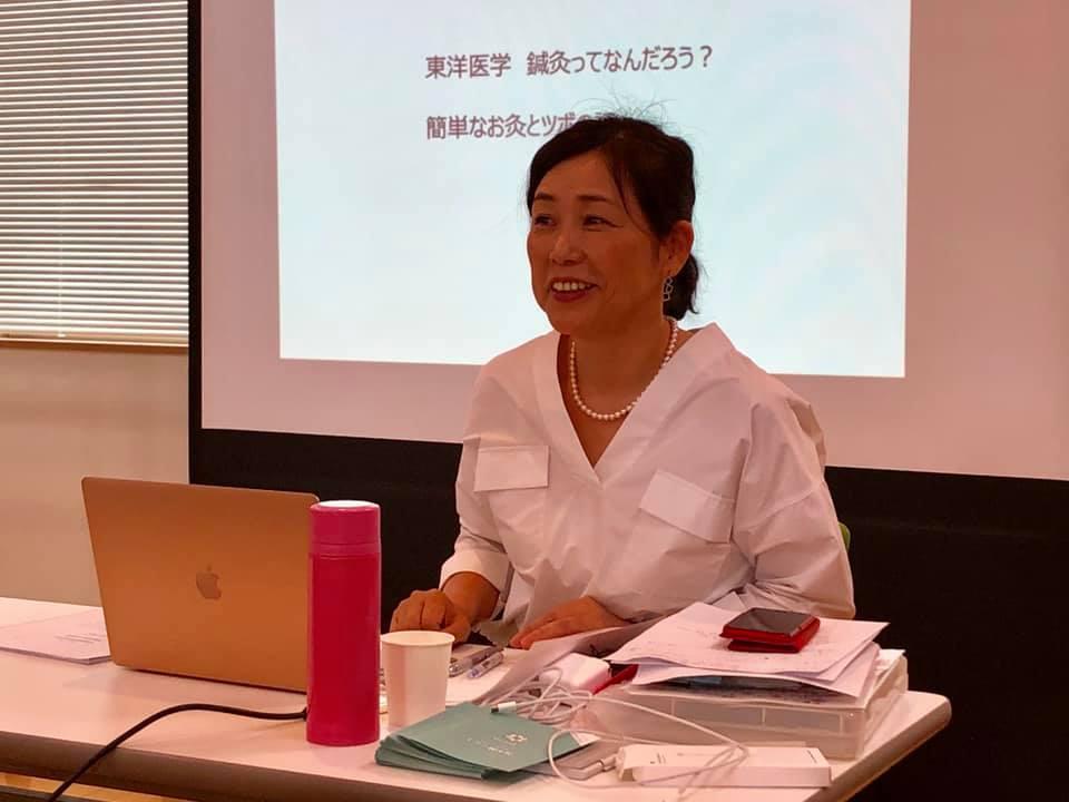 鍼灸師の島田ひろみさん