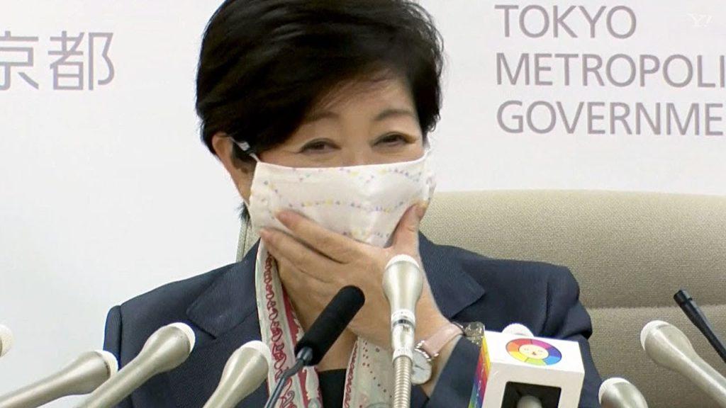 都知事のマスク
